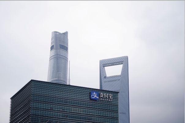 invistaja.info - Governo da China obriga Ant Group, de Jack Ma, a se tornar uma holding financeira